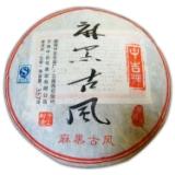 麻黑古风--2012年巅峰典藏系列乔木古树生茶