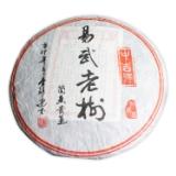 2010年易武老树茶
