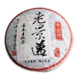 2011年老景迈古树茶