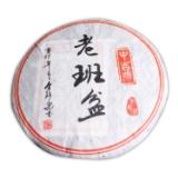 2011年老班盆古树茶