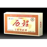 中茶历程熟砖
