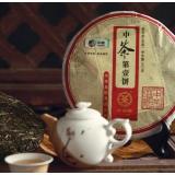 中茶第一饼