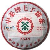 中茶7541
