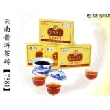 云南7581茶砖