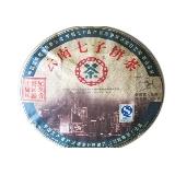 纪念香港回归十周年