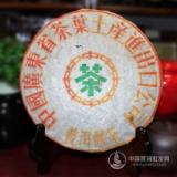 1996广东饼