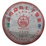 7590云南勐海七子饼茶
