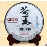 2013茶王青饼