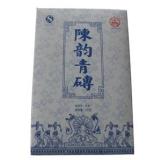 2013陈韵青砖