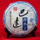 2009巴达乔木王