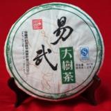 2010易武大树茶
