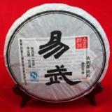 2011易武古树茶