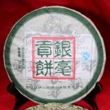 2012银豪贡饼