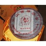 2004年新春茶礼礼盒