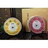 2005年云南之月礼盒