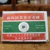 2006六大茶山开业青砖