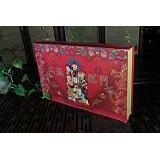 2006年三瑞临门礼盒
