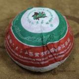2006六大茶山开业青沱