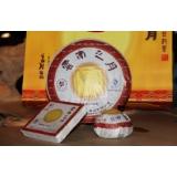 2007年云南之月礼盒
