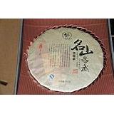 2012年名山——易武礼盒