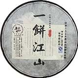 2013年一饼江山熟茶