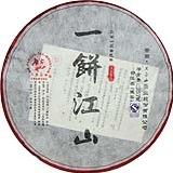 2013年一饼江山生茶