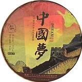2013年中国梦357g熟茶