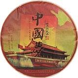 2013年中国梦357g生茶