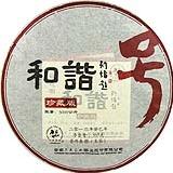 2013年和谐357g生茶