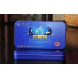 2013年尚品小金沱45g熟茶