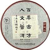 2013年百年古方、人文普洱357g生茶