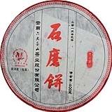 2013年石磨饼生茶