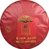2012年六山贺开庄园系列之意境熟茶357克