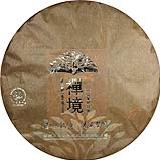2012年六山贺开庄园系列之禅境生茶357克