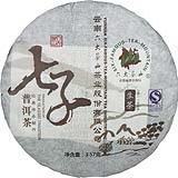 2011年七子生饼