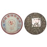 2011年印级易武(生茶)