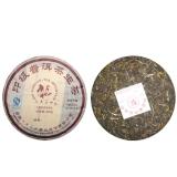 2010年印级普洱生茶(攸乐)