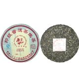 2010年印级普洱生茶(易武)