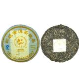 2010年印级普洱生茶(班章)