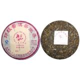 2010年印级普洱生茶(南糯)