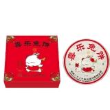 """2010年3kg""""喜乐兔""""饼(生)"""