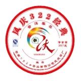 凤庆322经典春茶青饼