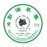 2007勐海早春青饼