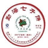 2007多彩勐海七子饼春茶熟饼