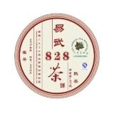 2007易武828春茶熟饼