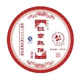 2007班章春茶熟饼