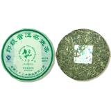 2009年印级普洱生茶(倚邦)