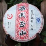 2010易武正山