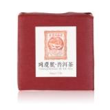 红印普洱巧意生茶礼品