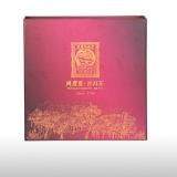 绿印普洱普天同庆生茶礼盒400g